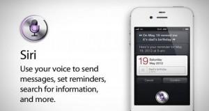 Siri- Что это такое?