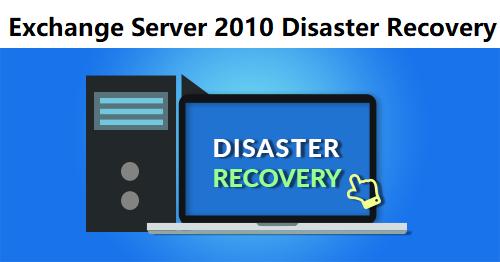 Exchange Server 2010 аварийное восстановление